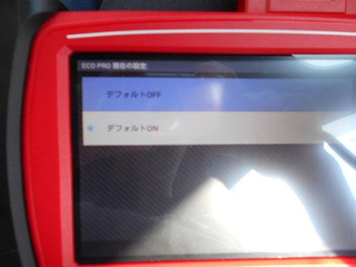 DSCN9450_20190614074527dbd.jpg