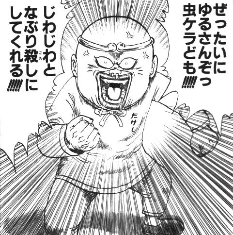 yamada-tarou.jpg