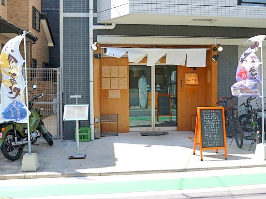 s-らいじん外見IMG_5904