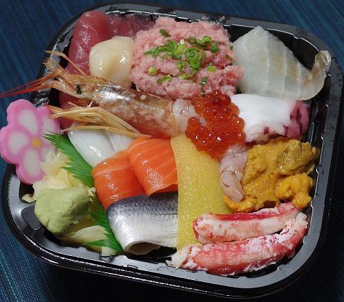 190306丼丸の大漁丼