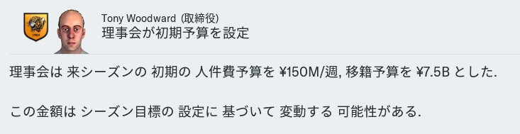 4syokiyosanhl.jpg
