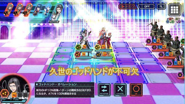 無双級戦闘02