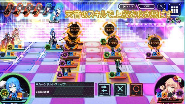 無双級戦闘03