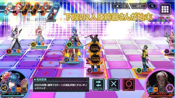 無双級戦闘05