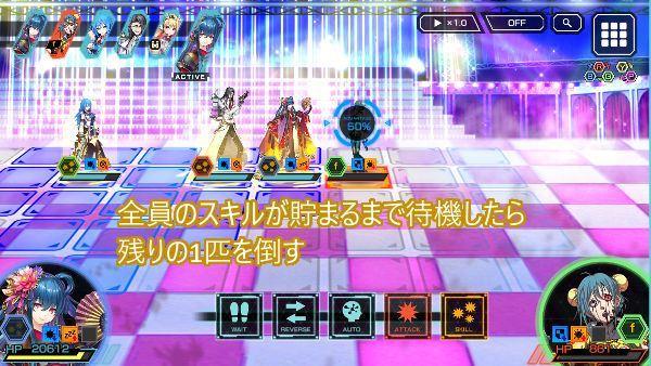 無双級戦闘07