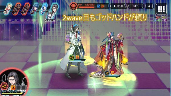 無双級戦闘2wave01