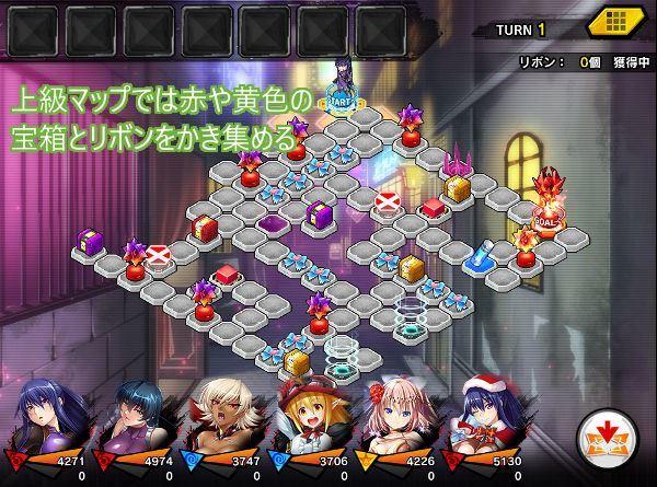 上級弱体なし戦闘01