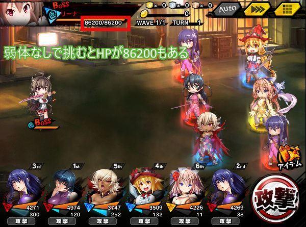 上級弱体なし戦闘05