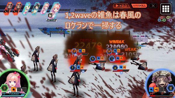 花誘う超上級戦闘01