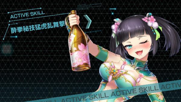 花誘う超上級戦闘02