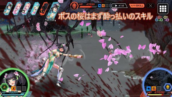 花誘う超上級戦闘03