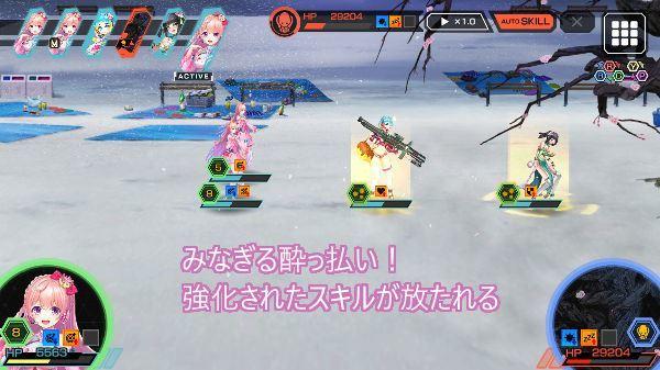 花誘う超上級戦闘06
