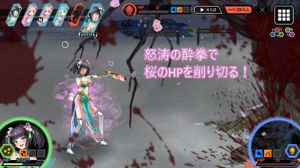 花誘う超上級戦闘07