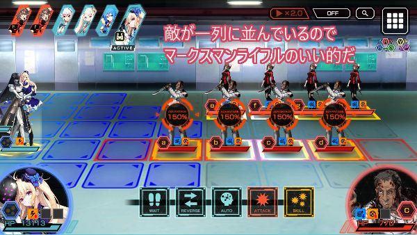 一巴先生上級戦闘01