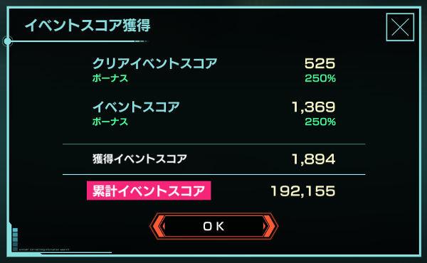一巴先生上級戦闘02