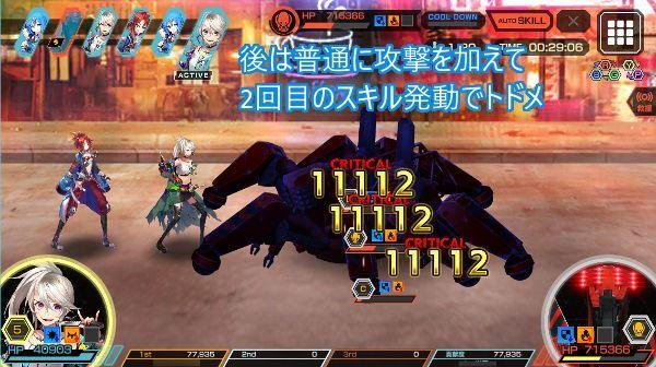 暴走パイプランナーハード戦闘03