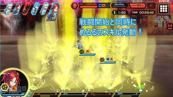 暴走パイプランナーハード戦闘01-2