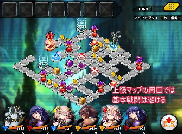 蛇神上級戦闘01