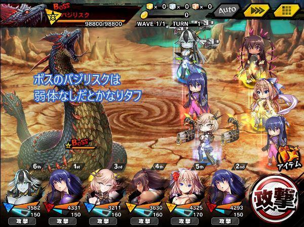 蛇神上級戦闘02