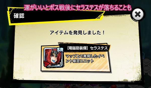 蛇神上級戦闘05