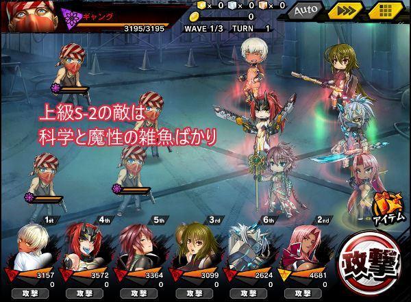 まりの大冒険S2戦闘01