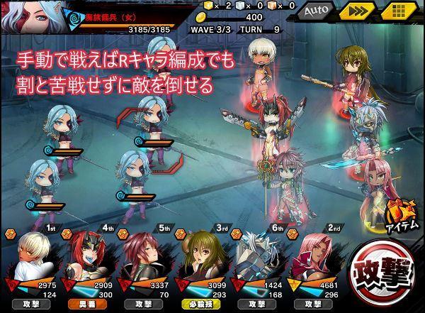 まりの大冒険S2戦闘02