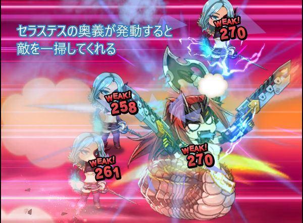 まりの大冒険S2戦闘03