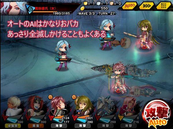 まりの大冒険S2戦闘05