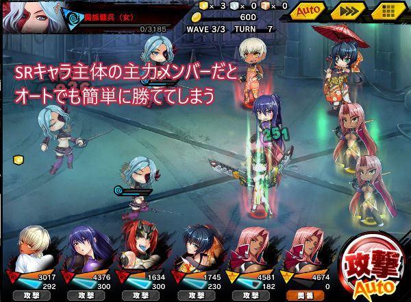 まりの大冒険S2戦闘06