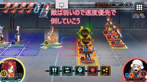 絢崎先輩レア戦闘01