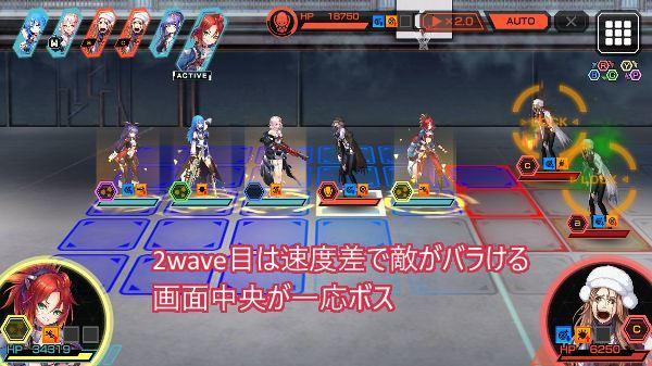絢崎先輩レア戦闘02