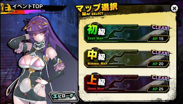 椿姫マップ選択
