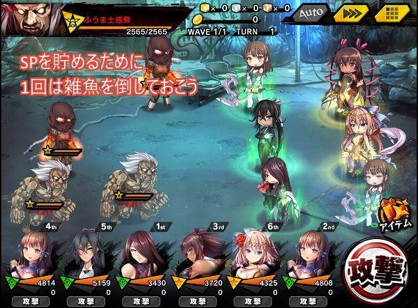 椿姫上級02