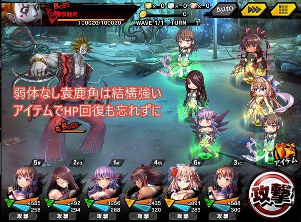 椿姫上級03