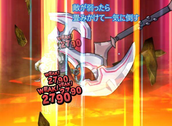 椿姫上級04