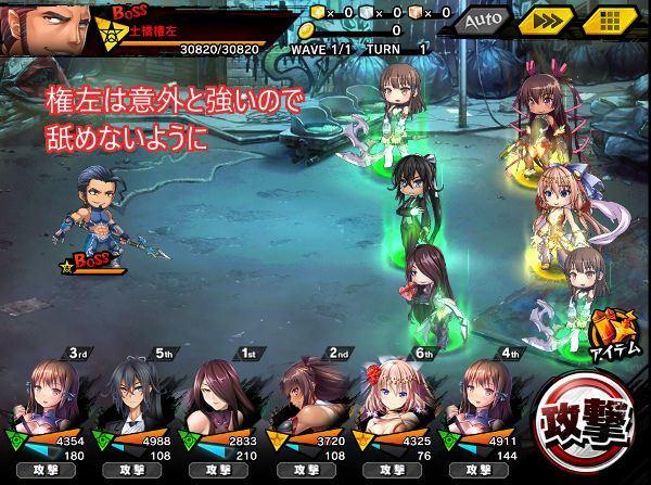 椿姫上級06