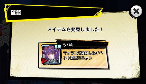 椿姫ツバキドロップ