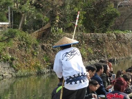 再開川下り 2019-03-01 019