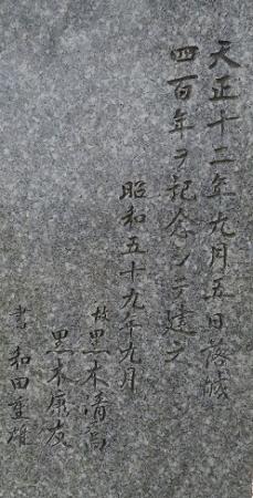 光明寺のしだれ桜 2019-03-29 147