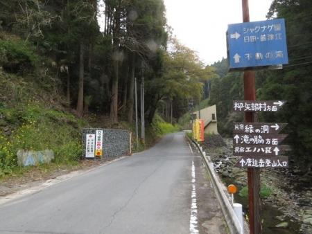 カラ迫岳山開き 2019-04-14 010