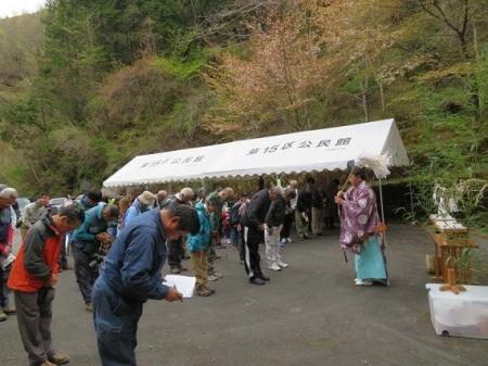 カラ迫岳山開き 2019-04-14 048