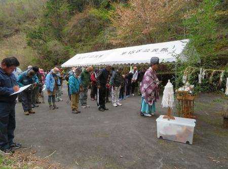カラ迫岳山開き 2019-04-14 045