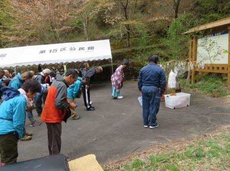 カラ迫岳山開き 2019-04-14 043