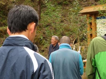 カラ迫岳山開き 2019-04-14 092
