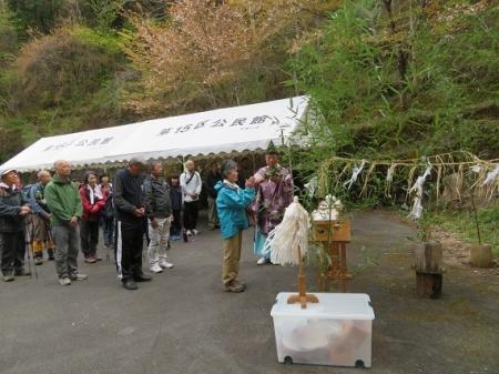 カラ迫岳山開き 2019-04-14 088