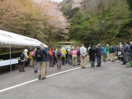カラ迫岳山開き 2019-04-14 096