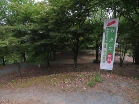 かぐや姫の森 野点 2019-06-02 002