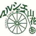マルシェ山花ロゴ
