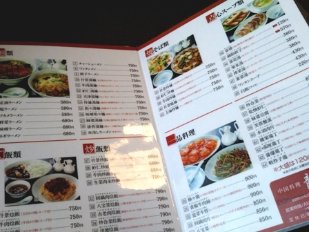 龍花飯店050802