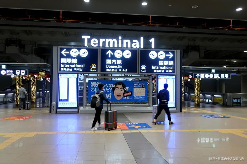 関西空港 深夜
